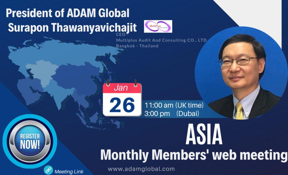 ASIA Monthly Members' web meeting – Jan 2021